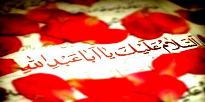 همزمان با ایام ولادت با سعادت حضرت زینب سلام الله علیها؛ مراسم زیارت عاشورا در دانشگاه علمی کاربردی شهرداری ورامین برگزار می شود