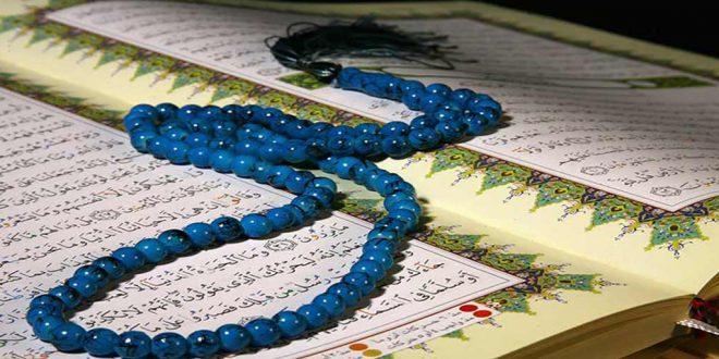 زمان برگزاری آزمون کتبی (اینترنتی) جشنواره قرآن و عترت دانشگاه جامع