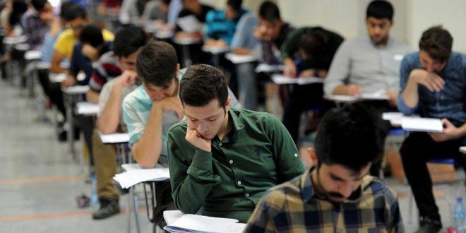 زمان برگزاری آزمون بخش کتبی ( اینترنتی ) جشنواره قرآن و عترت دانشگاه جامع